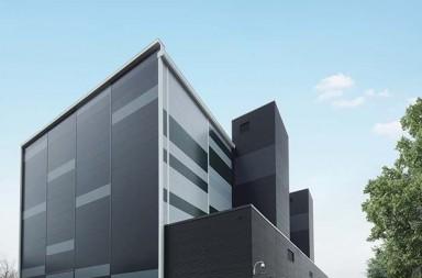 newspaper_storage_building