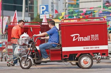 delivery-bike